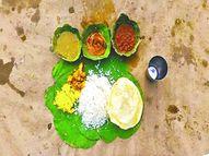 દાળ- ભાતની તન્મયતા|અહા જિંદગી,Aha Zindagi - Gujarati News