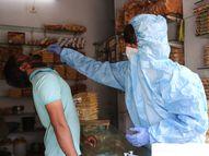150 દિવસ બાદ અમદાવાદમાં ફરી કોરોનાના કેસનો આંકડો 300ને પાર, સરકાર કહે છે, હોસ્પિટલોમાં પૂરતા બેડ છે છતાં 75 દર્દીને કરમસદ મોકલાયા|અમદાવાદ,Ahmedabad - Gujarati News