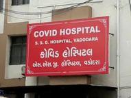 વડોદરા કોરોના સામે લડવા સજ્જ, 5 હજાર પૈકી 70 ટકા બેડ હાલમાં ઉપલબ્ધ|વડોદરા,Vadodara - Gujarati News