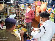લુણાવાડામાં સોશિયલ ડિસ્ટન્સનો ભંગ કરતી વ્યક્તિઓને દંડ કરાયો|લુણાવાડા,Lunavada - Gujarati News