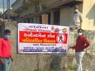 ભિલોડાના ટોરડામાં રેપીડ ટેસ્ટ કરાતાં પાંચ સંક્રમિત થતાં બે દિવસ માટે ટોરડા બંધ, તાલુકામાં કુલ 8 રેપીડ પોઝિટિવ કેસ|ભીલોડા,Bhiloda - Gujarati News