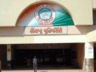 કોરોનાનું સંક્રમણ વધતા 19 ડિસેમ્બરે યોજાનાર સૌરાષ્ટ્ર યુનિવર્સિટીનો પદવીદાન સમારોહ ઓનલાઈન યોજાશે, રાજ્યપાલ વર્ચ્યુઅલ શુભેચ્છા પાઠવશે|રાજકોટ,Rajkot - Gujarati News