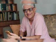 મૂળ માણસાના ડો. જે. આર. રાઓલનો વિશ્વના ટોપ-2 પર્સન્ટ વૈજ્ઞાનિકોમાં સમાવેશ|NRG,NRG - Gujarati News