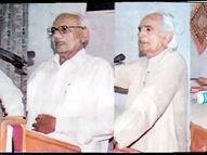 પાંખો પ્રસારતી, વિસ્તરતી 'સંસ્મૃતિ'|કળશ,Kalash - Gujarati News