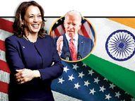 'અશ્વેત' મહિલા ઉપપ્રમુખ, અમેરિકા અને ભારતનો વર્તમાન|કળશ,Kalash - Gujarati News
