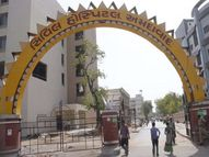 દિવાળી પછી સિવિલ હોસ્પિટલમાં ઓક્સિજનનો દૈનિક વપરાશ દોઢો વધી 30 હજાર લિટર|અમદાવાદ,Ahmedabad - Gujarati News