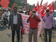 મોડાસામાં સરકારનો વિરોધ કરી રહેલા 25 કાર્યકરોની અટક, સીટુ, કિસાનસભા અને આંગણવાડી યુનિયનના કાર્યકરો ખેડૂત વિરોધી કાયદાનો વિરોધ કરતા હતા|મોડાસા,Modasa - Gujarati News