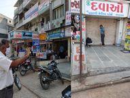 પાટણ શહેરમાં સોશિયલ ડિસ્ટન્સના ભંદ બદલ છ દુકાનો સીલ કરાઈ, પાલિકાના ચીફ ઓફિસરે જાતે જ વિડીયો ઉતારી કાર્યવાહી હાથ ધરી|પાટણ,Patan - Gujarati News