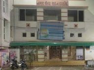 દાહોદ પાલિકાના કાઉન્સિલરોની વર્તમાન ટર્મનો આજે છેલ્લો દિવસ દાહોદ,Dahod - Gujarati News