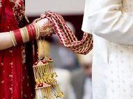 ગીર સોમનાથમાં લગ્ન-સત્કાર સમારંભો માટે પ્રતિબંધાત્મક આદેશ જાહેર, લગ્નમાં 100 લોકોની મર્યાદા|વેરાવળ,Veraval - Gujarati News