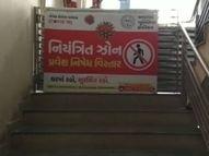 અમદાવાદમાં માઇક્રો કન્ટેન્મેન્ટ ઝોનમાં પોલંપોલ, સ્થાનિકો બેખોફ થઈને સુપરસ્પ્રેડરની જેમ ફરી રહ્યા છે|અમદાવાદ,Ahmedabad - Gujarati News