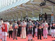 સ્ટેચ્યૂ ઓફ યુનિટી સમક્ષ સંવિધાનના આમુખનું વાંચન|રાજપીપળા,Rajpipla - Gujarati News
