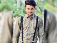 હિંમતનગરના પાણપુરનો યુવક ઇડર તાલુકાની યુવતીને સોશિયલ મિડીયા પર પરિચય કેળવી ગયા સપ્તાહે ભગાડી ગયો હતો : પોલીસે યુવતીને શોધી, યુવક ફરાર|હિંમતનગર,Himatnagar - Gujarati News