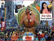અમેરિકામાં કેવી રીતે થેક્સગિવિંગ-ડેની થઈ શરૂઆત? અંદાજે 250 મિલિયન ટર્કીનો થાય છે વધ|NRG,NRG - Gujarati News