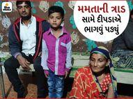 સૂત્રાપાડામાં 8 વર્ષીય પુત્ર પર દીપડાનો હિંસક હુમલો, માતાએ ધૂળ-માટીનાં ઢેફાં ફેંકીને ભગાડ્યો|વેરાવળ,Veraval - Gujarati News