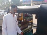 સ્વ.સાંસદ યુવાની કાળમાં એક જ રીક્ષામાં ફરતા હતા|ભરૂચ,Bharuch - Gujarati News