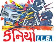 'ભૈરવબાબુ, તમે એ મહેશ્વરીને મારી નાખવાની સોપારી આપી દીધી હતી ને?'|રસરંગ,Rasrang - Gujarati News