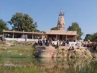 કોરોના રોકવા સપ્તેશ્વરમાં તર્પણવિધિ પર પ્રતિબંધ|હિંમતનગર,Himatnagar - Gujarati News