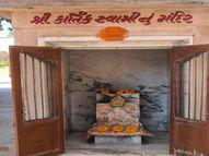 સિદ્ધપુરમાં વર્ષમાં પાંચ દિવસ માટે કાર્તિક સ્વામી મંદિરના દ્વાર ખૂલ્યા પરંતુ દર્શન માટે રોક લાગી|પાટણ,Patan - Gujarati News