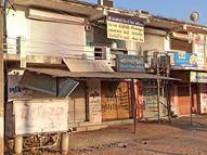 સંક્રમણ અટકાવવા વડાલી બજાર 4 વાગ્યા પછી બંધ રહ્યું|વડાલી,Vadali - Gujarati News