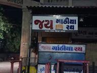 મોરબીમાં ત્રણ શખ્સે બસચાલકને માર્યો, ગાંઠિયાના ધંધાર્થીને છરી ઝીંકી, પ્રેમ પ્રકરણમાં આચરી ગુંડાગીરી: પોલીસના કોઇપણ જાતના ડર વગર લુખ્ખા તત્ત્વો બન્યા બેફામ|મોરબી,Morbi - Gujarati News