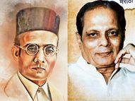 સુધીર ફડકેના સાવરકર|રસરંગ,Rasrang - Gujarati News