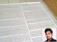 નવસારીના પથરાણ ગામના શિક્ષકે ગીતાના શ્લોક 23 ફૂટના કેનવાસ પર ઉંધા શબ્દોમાં લખ્યા|નવસારી,Navsari - Gujarati News