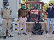 નેનાવા ચેક પોસ્ટથી ટ્રેક્ટરમાં ઘાસચારાની આડમાં લઈ જવાતો વિદેશી દારૂ ઝડપાયો, પોલીસે વાહન સહિત કુલ રૂ. 5.57 લાખનો મુદ્દામાલ કબ્જે લીધો|ધાનેરા,Dhanera - Gujarati News
