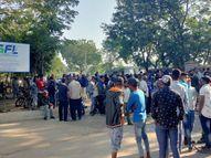 ગુજરાત ફલોરો કેમિકલના ગેટ પાસે જીતપુરા ગ્રામજનોનો હોબાળો ઘોઘંબા,Ghoghamba - Gujarati News