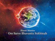 પરમાત્માએ બનાવેલી સૃષ્ટિ તરફ આપણી કોઇ જવાબદારી ખરી?|રસરંગ,Rasrang - Gujarati News