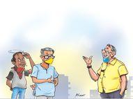 'આ વરસે લગન કરી લે.. સસ્તામાં પતશે'|રસરંગ,Rasrang - Gujarati News