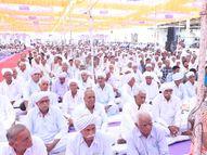 નાડોદા સમાજે લગ્ન-મરણ પાછળ થતો તોતીંગ ખર્ચ બચાવી રૂ. 5 કરોડ સામાજિક સુધારણા પાછળ વાપર્યા|સુરેન્દ્રનગર,Surendranagar - Gujarati News