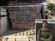 રાજકોટમાં ડનલોપના ગાદલાની આડમાં છૂપાવેલા દારૂના જથ્થા સાથે રાજકોટ પોલીસે એક શખ્સની ધરપકડ કરી, એકની શોધખોળ|રાજકોટ,Rajkot - Gujarati News