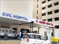 અમદાવાદની અસારવા સિવિલમાં કોરોના નેગેટિવ વ્યક્તિને પોઝિટિવ દર્દી તરીકે દાખલ કર્યા બાદ મોત નીપજ્યું|અમદાવાદ,Ahmedabad - Gujarati News