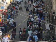 જેતપુરની રવિવારી કોરોનાપ્રૂફ સમજી લોકો ટોળે વળ્યા!|જેતપુર,Jetpur - Gujarati News