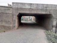 છોટાઉદેપુર રેલવે ફાટકના ગરનાળાનો રસ્તો 7 લાખના ખર્ચે બનાવવામાં આવશે|છોટા ઉદેપુર,Chhota Udaipur - Gujarati News