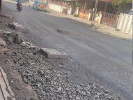 હિરજી મિસ્ત્રી રોડ ખોદીને મૂકી દેવાતા લોકો ત્રાહિમામ્|જામનગર,Jamnagar - Gujarati News