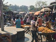 મોટાપોંઢામાં હાટબજારમાં ભીડ ઉમટતા કોરોના સંક્રમણ વધવાની સંભાવના|નવસારી,Navsari - Gujarati News