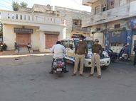 આખરે દર રવિવારે મેળા જેવી ભરાતી ગુર્જરી બજાર પર પોલીસની નજર પડી|ભુજ,Bhuj - Gujarati News
