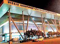 અમદવાદ એરપોર્ટ પર ગત વર્ષની સરખામણીએ એપ્રિલથી ઓક્ટોબરમાં એર મુસાફરો 85% ઘટ્યા|અમદાવાદ,Ahmedabad - Gujarati News