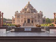 અક્ષરધામ 1 ડિસેમ્બરથી સાંજે 4થી 7.30 સુધી ખૂલ્લું રહેશે, મુલાકાતીઓ વોટર શો પણ નિહાળી શકશે|અમદાવાદ,Ahmedabad - Gujarati News