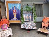 અમદાવાદમાં કુમકુમ મંદિરે જીવનપ્રાણ બાપાની 176 મી જયંતીની ઉજવણી કરી|અમદાવાદ,Ahmedabad - Gujarati News