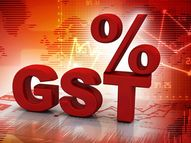 GST નંબર આપતા પહેલા અધિકારી હવે કરદાતાના સ્થળની મુલાકાત લશે|અમદાવાદ,Ahmedabad - Gujarati News