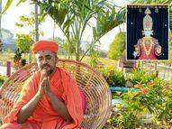 કુમકુમ મંદિર દ્વારા દેવ દિવાળી ના દિવસે ભગવાનને વિશેષ શણગાર કરવામાં આવ્યા|અમદાવાદ,Ahmedabad - Gujarati News