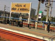 વડોદરા રેલવે સ્ટેશન પર ટ્રેનમાંથી મુસાફરોના બેગ અને મોબાઈલ ફોનની ચોરીના બે બનાવ સામે આવ્યા|વડોદરા,Vadodara - Gujarati News