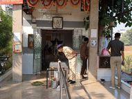 સુરતના કોસાડ વિસ્તારમાં આવેલા સક્તેશ્વર મહાદેવ મંદિરની દાનપેટી તોડી રૂપિયા ચોરી તસ્કરો ફરાર|સુરત,Surat - Gujarati News
