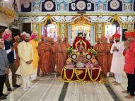સુરત ગુરૂકુળમાં તુલસી વિવાહ યોજાયા, શાકભાજીની હાટડીમાં ભગવાન સામે 70 પ્રકારના શાક ધરાયા|સુરત,Surat - Gujarati News