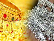 વૈશ્વિક સોનું 30 ડોલર ઉછળી 1810 ડોલર સ્થાનિક 50000, ચાંદી ઝડપી 2000 ઉછળી|બિઝનેસ,Business - Gujarati News