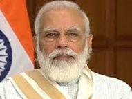 15મીએ એનર્જી પાર્ક, સોલાર પ્લાન્ટનું ખાતમુહૂર્ત કરશે|ભુજ,Bhuj - Gujarati News