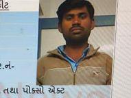 8 દી' પૂર્વે પાલારા જેલમાં ગયેલા કેદીનો આપઘાત|ભુજ,Bhuj - Gujarati News